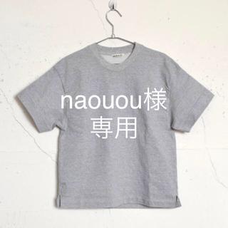 コモリ(COMOLI)のAURALEE オーラリー STAND-UP TEE スタンドアップ Tシャツ(Tシャツ(半袖/袖なし))