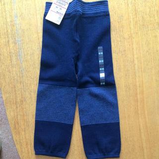 ムジルシリョウヒン(MUJI (無印良品))の新品 ニットパンツ ネイビー 無印良品 80 〜 90(パンツ)
