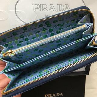 プラダ(PRADA)のまいこ様専用 内側が花柄で可愛い 長財布  2017ss 1ML506(財布)