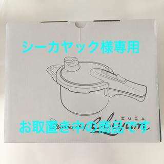 ワンダーシェフ(ワンダーシェフ)のシーカヤック様専用 エリユム 片手圧力鍋 3.0L(鍋/フライパン)