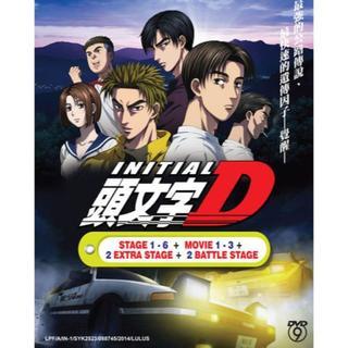 【新品、送料無料】 イニシャルD 頭文字D 全話収録 DVD(アニメ)
