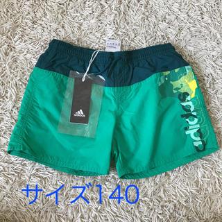 アディダス(adidas)の【adidas サイズ140】グリーンの海水パンツ(水着)