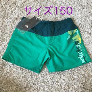 アディダス(adidas)の【adidas サイズ150】グリーンの海水パンツ(水着)