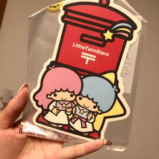 サンリオ(サンリオ)のキキララ   マイメロ  ポストカード 郵便局限定 新品 透明袋に折れアトあり(使用済み切手/官製はがき)