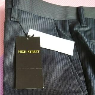 ハイストリート(HIGH STREET)の【新品】ハイストリート スラックス S(スラックス)