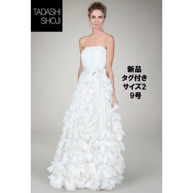 TADASHI SHOJI(タダシショウジ)の【新品タグ付、展示品】Tadashi Shoji ウエディングドレス 2 レディースのフォーマル/ドレス(ウェディングドレス)の商品写真