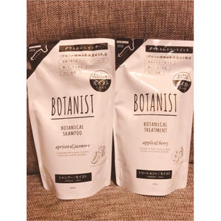 ボタニスト(BOTANIST)の【BOTANIST】シャンプー&トリートメント モイスト 詰替セット(シャンプー)