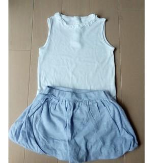 ユニカ(UNICA)のパタシューノースリーブ&ユニカバルーンスカートセット 90(パンツ/スパッツ)