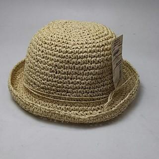 ムジルシリョウヒン(MUJI (無印良品))の新品 無印良品 子供 手編み帽子・ベージュ・52cm(帽子)