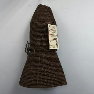 ムジルシリョウヒン(MUJI (無印良品))の新品 無印良品 ラフィアたためるつば広キャペリン・ブラウン(麦わら帽子/ストローハット)