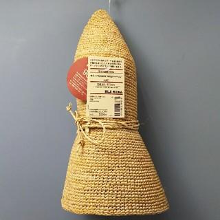 ムジルシリョウヒン(MUJI (無印良品))の新品 無印良品 ラフィアたためるつば広キャペリン・生成(麦わら帽子/ストローハット)