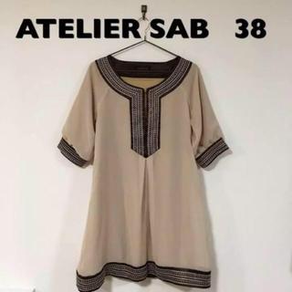 アトリエサブ(ATELIER SAB)の専用♡ATELIER SAB アトリエサブ  刺繍 半袖チュニック  38(ひざ丈ワンピース)