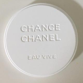 シャネル(CHANEL)のCHANEL シャネル アロマ 陶器(アロマグッズ)