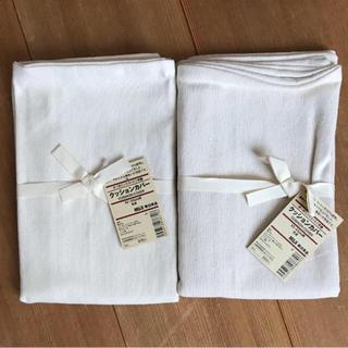MUJI (無印良品) - 最終値下 新品 無印良品 クッションカバー オーガニックコットン手織 生成 2枚
