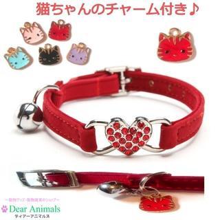 猫首輪 猫用首輪 レッド♪ 同じ色の猫ちゃんのチャーム付きオリジナル首輪です♪(猫)