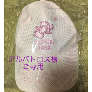 ゾーイ(ZOY)の【新品】zoy ゴルフ キャップ ピンク(キャップ)