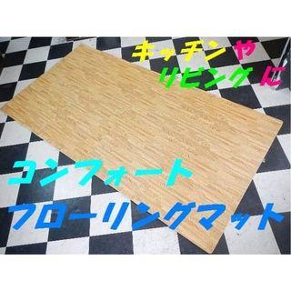 コストコ ジョイントマット フローリング 8枚 白/◆AR(その他)