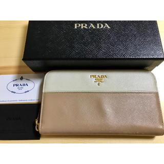プラダ(PRADA)の【値下げ☆正規品】PRADA ロングウォレット ピンクベージュ×ホワイト(財布)