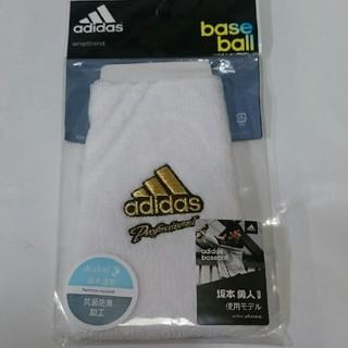 アディダス(adidas)の新品 大人用 アディダス プロフェッショナル 野球 ベースボール リストバンド白(バングル/リストバンド)