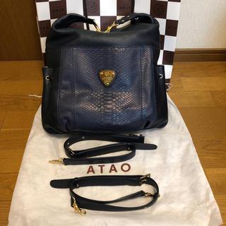 アタオ(ATAO)のATAO  バルス(リュック/バックパック)