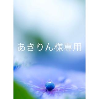 シマムラ(しまむら)の【新品】しまむら 10分丈レギンス + Hello Kitty マグカップ(レギンス/スパッツ)