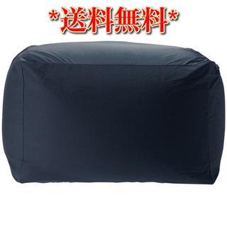 MUJI (無印良品) - 体にフィットするソファ/ネイビー 幅65×奥行65×高さ43cm