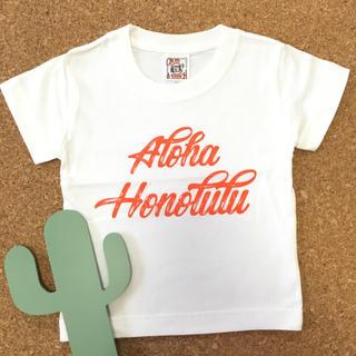 ロンハーマン(Ron Herman)のAloha Honolulu キッズTシャツ 90 ロンハーマン好き(Tシャツ/カットソー)