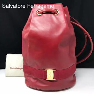 サルヴァトーレフェラガモ(Salvatore Ferragamo)の正規品 フェラガモ ヴァラリボン レザー リュック 保存袋付き(リュック/バックパック)