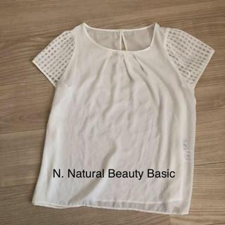 エヌナチュラルビューティーベーシック(N.Natural beauty basic)の☆美品☆N. Natural Beauty Basic  ブラウス サイズ M(シャツ/ブラウス(半袖/袖なし))
