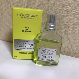 ロクシタン(L'OCCITANE)のすみれママ様専用です。ロクシタン セドラ オードトワレ50ml(香水(男性用))