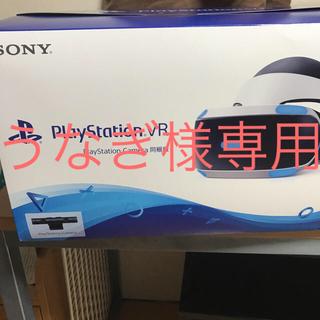 プレイステーションヴィーアール(PlayStation VR)のプレステ VR(家庭用ゲーム機本体)