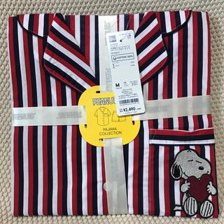 ジーユー(GU)のGUコットンパジャマ半袖ショートパンツスヌーピー柄ストライプネイビー(パジャマ)