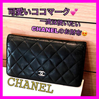シャネル(CHANEL)の⭐︎ 大人気 ⭐︎ CHANEL ❤️ マトラッセ ❤️ 長財布(財布)
