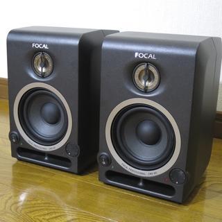 FOCAL CMS 40 モニタースピーカー ペア(スピーカー)