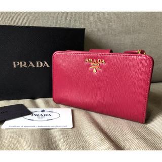 プラダ(PRADA)の新品 プラダ 財布 ピンク PRADA 折り財布 レディース(財布)