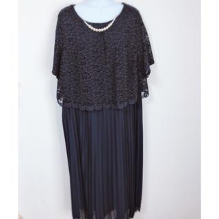 新品 未使用 5L 大きいサイズ ワンピース ドレス ネイビー ネックレス(ロングワンピース/マキシワンピース)