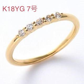 エテ(ete)のete  リング K18YG ダイヤ (リング(指輪))