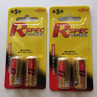フジツウ(富士通)のアルカリ電池単5  単5電池  アルカリ乾電池単5  単5乾電池  4本(その他)