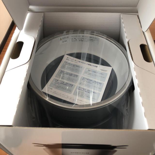 Vermicular(バーミキュラ)のバーミキュラ ライスポット スマホ/家電/カメラの調理家電(炊飯器)の商品写真