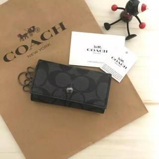 コーチ(COACH)の新品 COACH キーケース チャコール(キーケース)