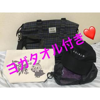 エックスガール(X-girl)のヨガマット ミーのトート 専用(ヨガ)