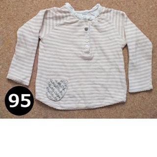ビケット(Biquette)の95 ビケット カットソー Tシャツ 長袖 送料無料 キムラタン ボーダー(Tシャツ/カットソー)