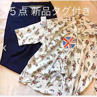 シマムラ(しまむら)の新品タグ付き 5点 クロッシーデニム 花柄 シャツ(セット/コーデ)