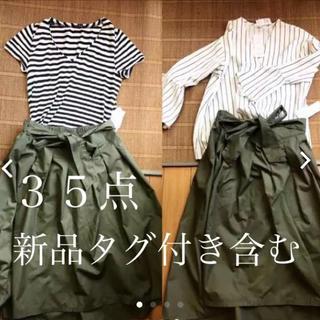 シマムラ(しまむら)の35点 まとめ売り デニム ボタニカル ストライプ(セット/コーデ)