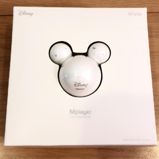 iriver(アイリバー)のMplayer  ミッキーマウス型 白 スマホ/家電/カメラのオーディオ機器(ポータブルプレーヤー)の商品写真