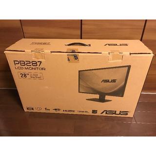 エイスース(ASUS)のASUS PB287Q 4K 28インチ 1ms ゲーミングモニター(PC周辺機器)