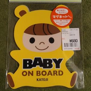 カトージ(KATOJI)のAoki様専用  BABY ON BOARD(車外アクセサリ)