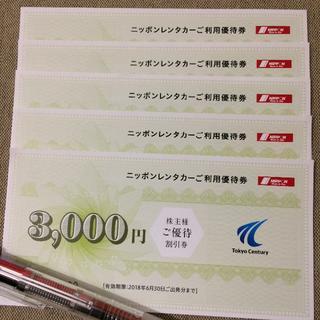 ニッポンレンタカー割引券 6000円(その他)
