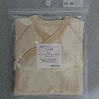 ムジルシリョウヒン(MUJI (無印良品))の無印良品 新生児  コンビ肌着(肌着/下着)