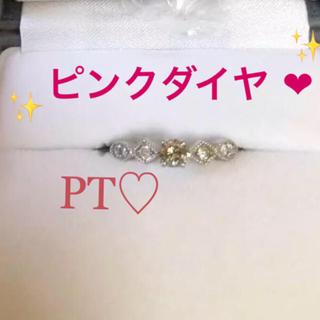 ヴァンドームアオヤマ(Vendome Aoyama)のほぼ新品  プラチナ♡ピンクダイヤ♡ミル打ちクラシカルリング♡(リング(指輪))